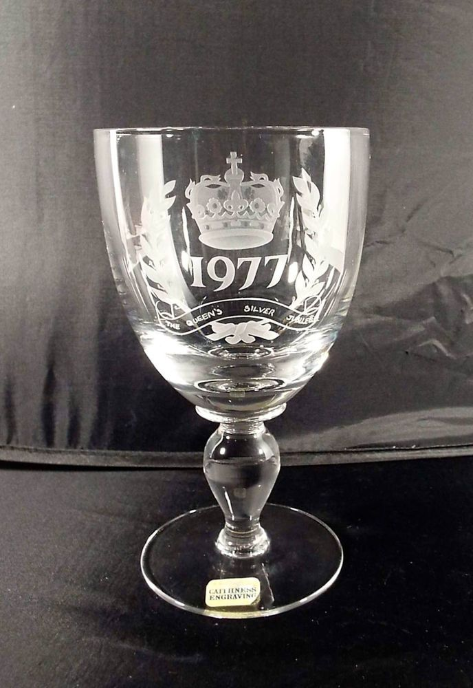 1977 Queen's Silver Jubilee Hand Made Goblet Caithness Glass Scotland 444/500 #Caithness #ElizabethII