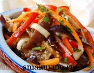 Вкусный салат с баклажанами на зиму