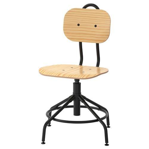 KULLABERG περιστρεφόμενη καρέκλα - IKEA