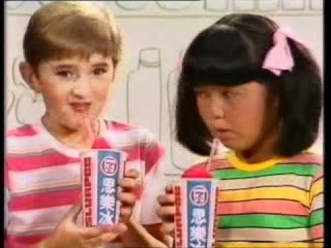 1984 711 Slurpee Advert