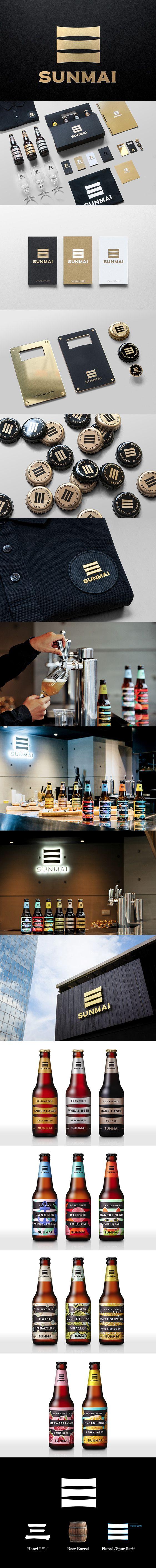 Sunmai Craft Beer Rebranding From Bechance