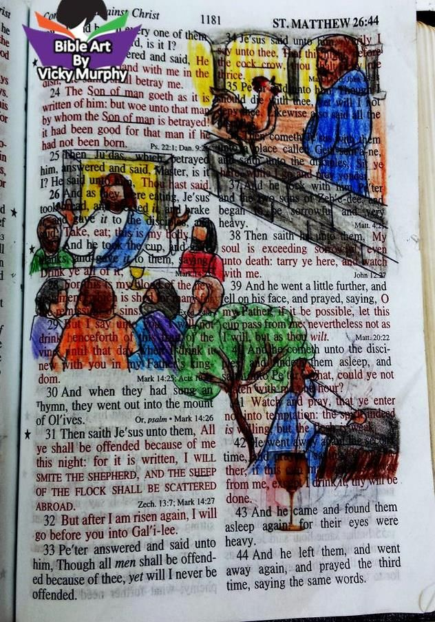 """December 26, 2016 I always ask the question """"How many times did the rooster crow when Peter denied Christ.""""  Most of the time I get the answer 3 times.  However Peter denied Christ 3 times and before the rooster crowed! In Matthew 26 there are several important events.  You can choose to do one large illustration of a single event or several smaller ones. There is the Lord's supper, Jesus predicting the denial of Peter, Garden of Gethsemane, the arrest of Jesus  and the actual denial of…"""