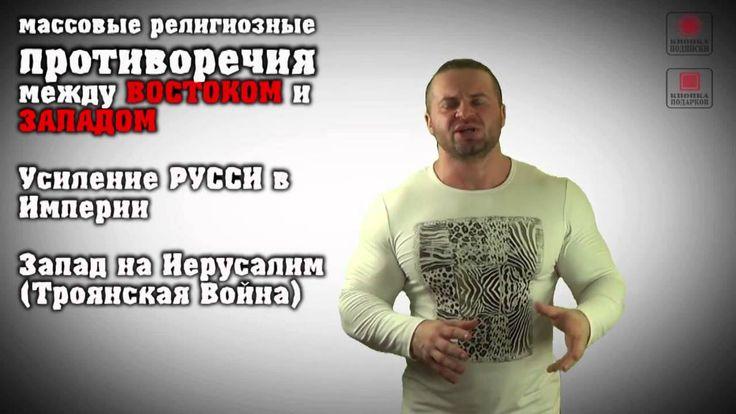 Русские кто они такие?А вы знаете?смотреть всем бомба!!!