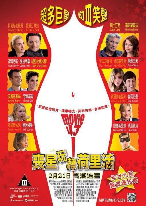 Movie 43 (2013) ~1eyeJACK~