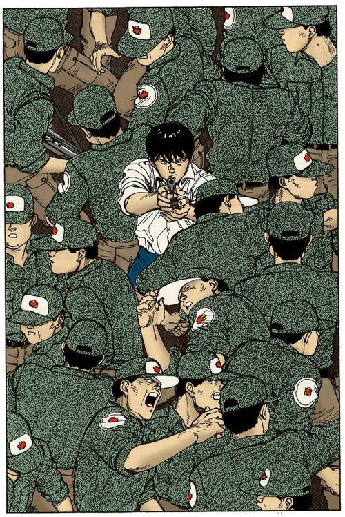 AKIRA:Katsuhiro Otomo