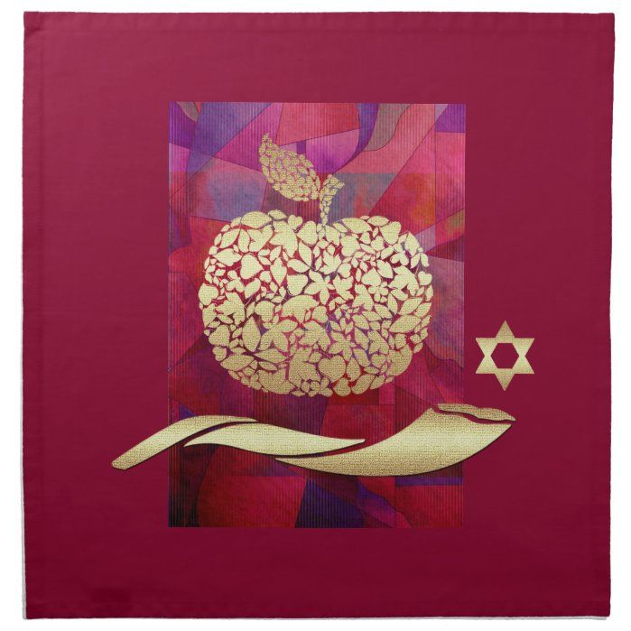 Jewish New Year Rosh Hashanah Challah Cover Napkin Zazzle Com In 2020 Jewish Art Projects Rosh Hashanah Rosh Hashanah Crafts
