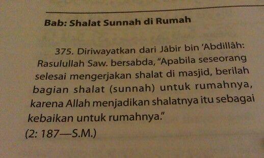 Shalat sunnah di rumah