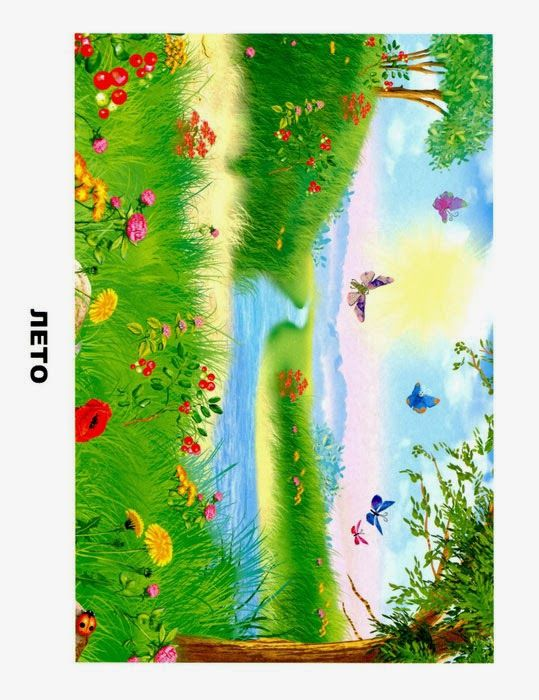 РАЗВИТИЕ РЕБЕНКА: Времена года - Карточки