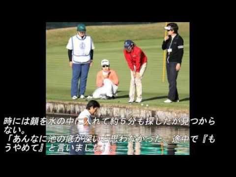 女子プロゴルフ 松森彩夏、キャディーにボール投げ…あっ!池にポチャリ、ボール替え2罰打