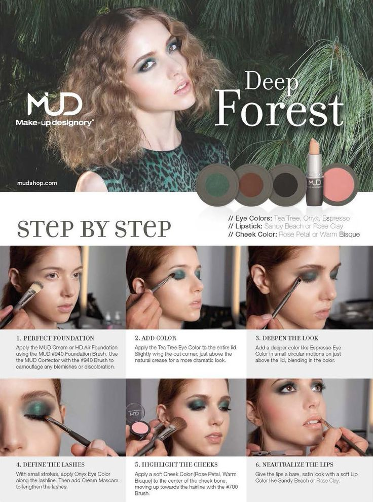 MUD Cosmetics  Look of the Season #HowTo #holiday #makeup