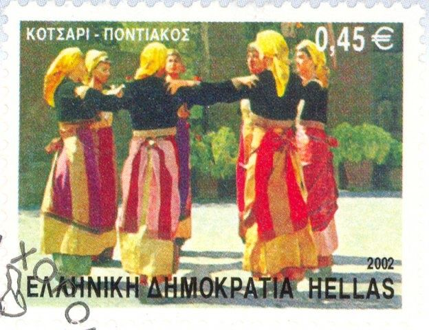 Greece Postage Stamps | 2002 Greece - Dora Stratou Theatre | Postage Stamps