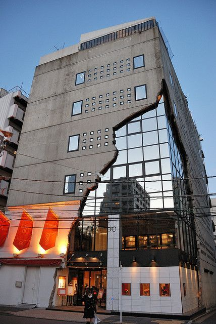 """The building here titled """"Ebisu East Gallery"""" in Shibuya, Tokyo, Japan is a combination of modern contemporary architecture and brutalism."""