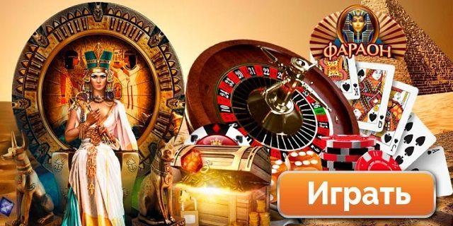Официальное казино в россии онлайн играть