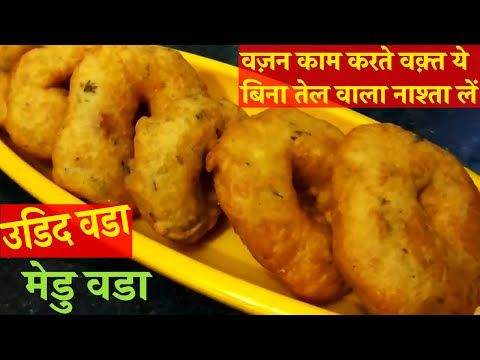 Youtube Breakfast Recipes South Indian Food Recipes