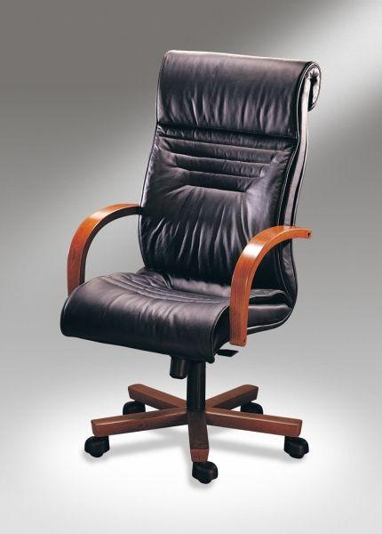Skórzny fotel do gabinety z kolekcji VIP. Fotel pochodzi ze strony: http://www.arteam.pl/kolekcja/fotele-gabinetowe/vip/