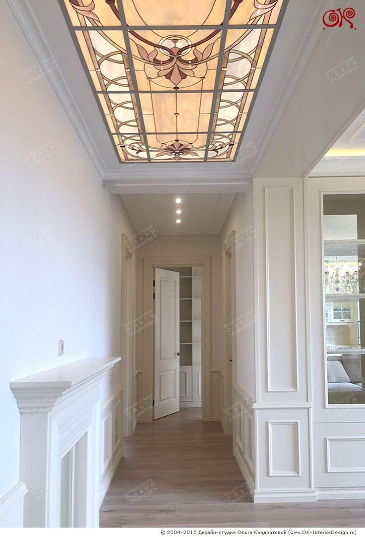 Потолочный витраж в коридоре гостиной http://www.ok-interiordesign.ru/dizayn-kvartiry-na-voykovskoy-foto.php