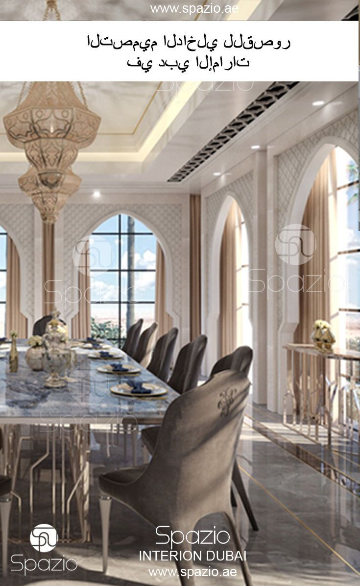 ديكور مغربي Dubai Luxuryvilla Luxurydesign Interior Design Dubai Moroccan Style Interior Moroccan Interiors