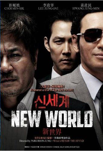 NEW WORLD Korean movie with English Sub All REgion DVD * You can find out more details at the link of the image.