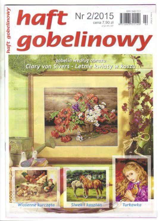 Gallery.ru / Фото #1 - h 2 15 - logopedd