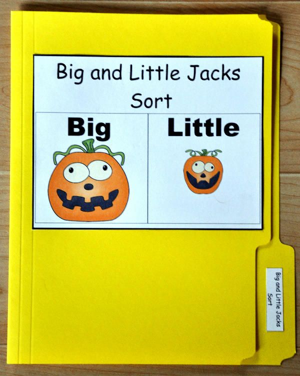 the big and little jacks sort file folder game is a halloween themed game that focuses - Halloween File Folder Games