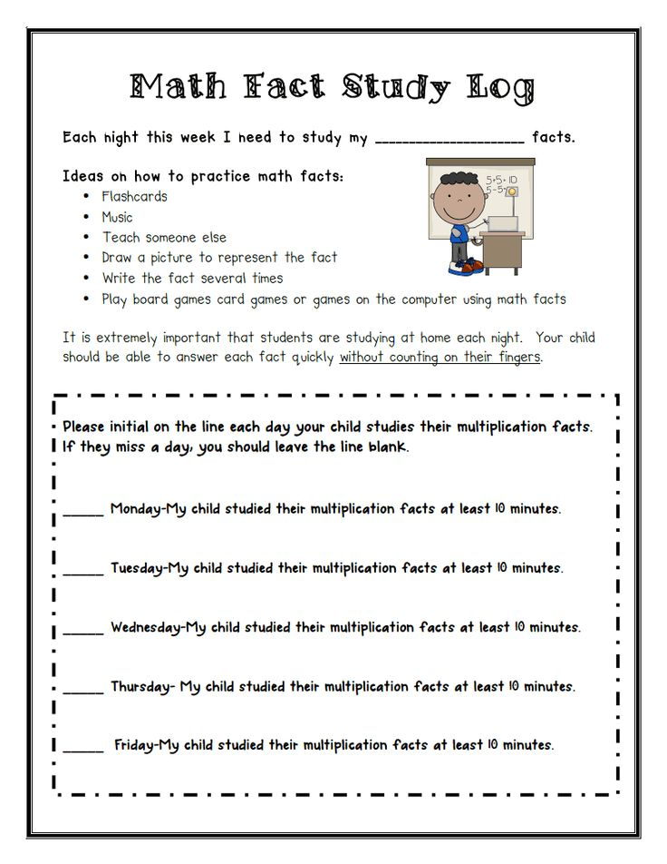 Math analysis homework help