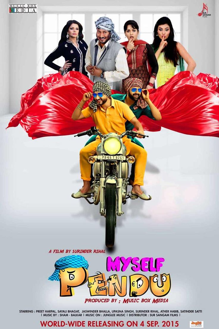 Myself Pendu is new Punjabi movie presenting by