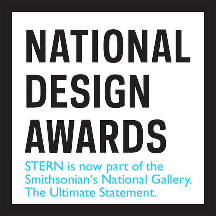 Hartmut Esslinger and Audionet Stern National Design Awards