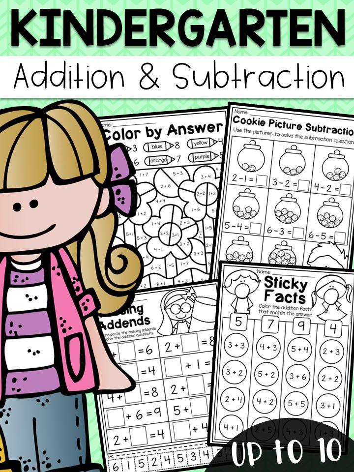 Kindergarten Addition and Subtraction Worksheets up to 10. This packet is jammed full of addition and subtraction worksheets to help your students master the basic facts. It includes 36 engaging worksheets which cover both addition and subtraction facts up to 10. Students will be practicing picture addition/subtraction, using number lines, finding missing addends, making ten and so much more! It is perfect for whole-class activities, math stations, fast finisher activities and review.