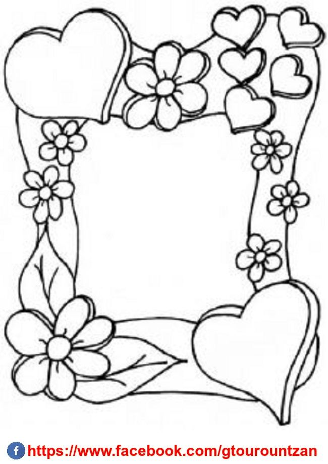 Pin By Giannis Tourountzan On Plaisia Frames Coloring Pages