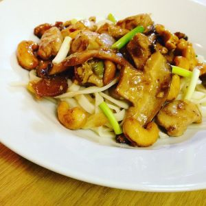 My nutty Gong Bao Chicken Recipe. Click to get it now!