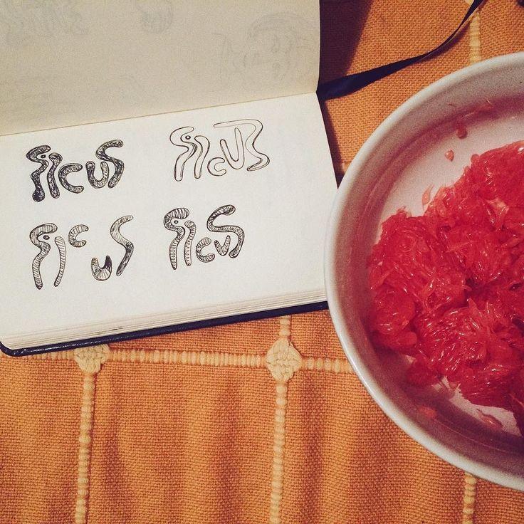 ficus cu grefruit . . . #aficusproject#ficus#ficusmag#drawing#logo#grapefruit#yellow#colourpop#creativemag#inktober#design#graphicdesign#graphicdesigner#ficusmeet#ig_bucuresti#igersbucharest#ig_bucharest#igersbucuresti#romaniandesigner#romaniandesign#ig_romania