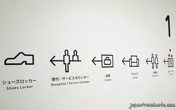 ✚ Signage, 9 Hours Capsule Hotel #japan #kyoto #capsule #hotel #nine #hours #signage #directional #wayfinding #graphic #design #visual #identity #amasian #amasia