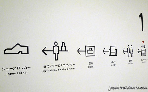 Cool signs inside 9hours capsule hotel