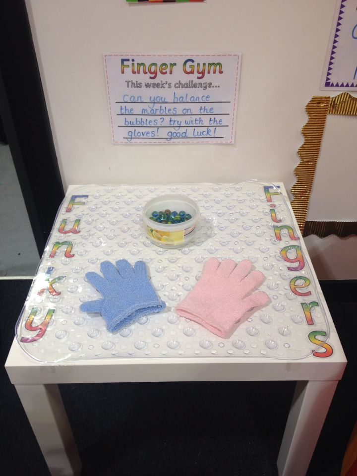 Funky Fingers - Can you balance the marbles on the bubbles? To make it more tricky, can you balance them whilst wearing the sensory gloves?