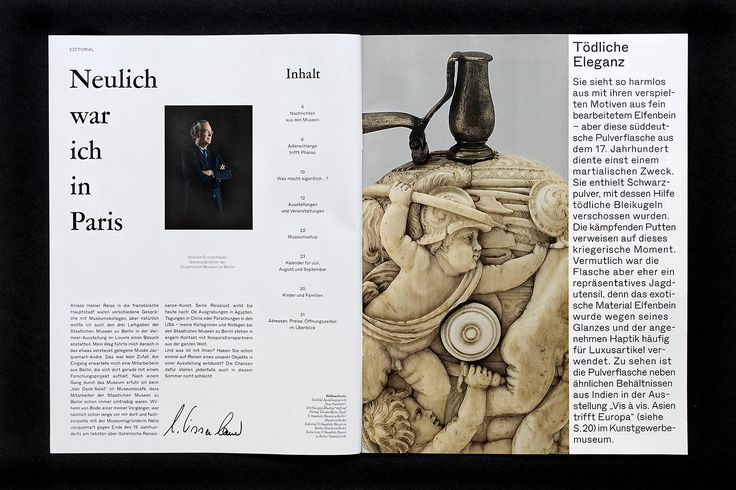 MUSEUM — Program & Magazine SMB on Behance