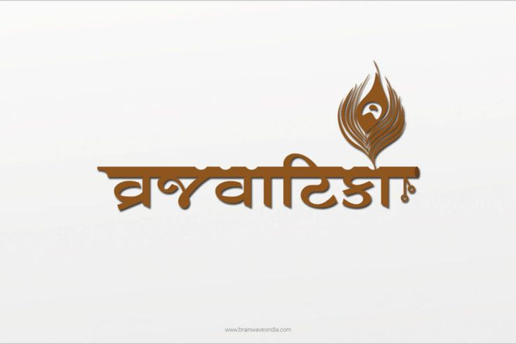#professional_logo_maker, #simple_logo_design, #logo_design, #corporate_identity_design, #website_development_ahmedabad, #web_developer_company, #logo_maker_company_India, #logo_design_india, #professional_logo_design, #logo_maker_in_ahmedabad, #logo_maker_company, #cheap_logo_design_company, #company_logo_maker, #great_logo_design, #business_logo_maker, #custom_logo_maker, #custom_logo_design, #logo_design_london, #logo_design_uk, #india, #usa, #Australia
