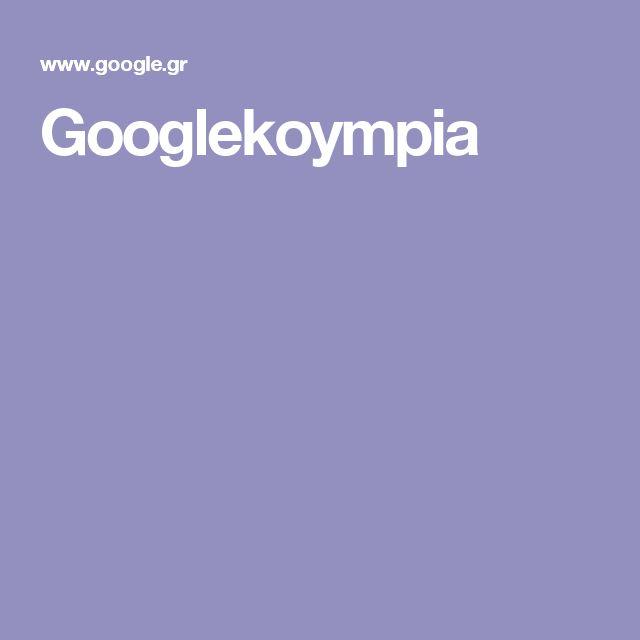 Googlekoympia