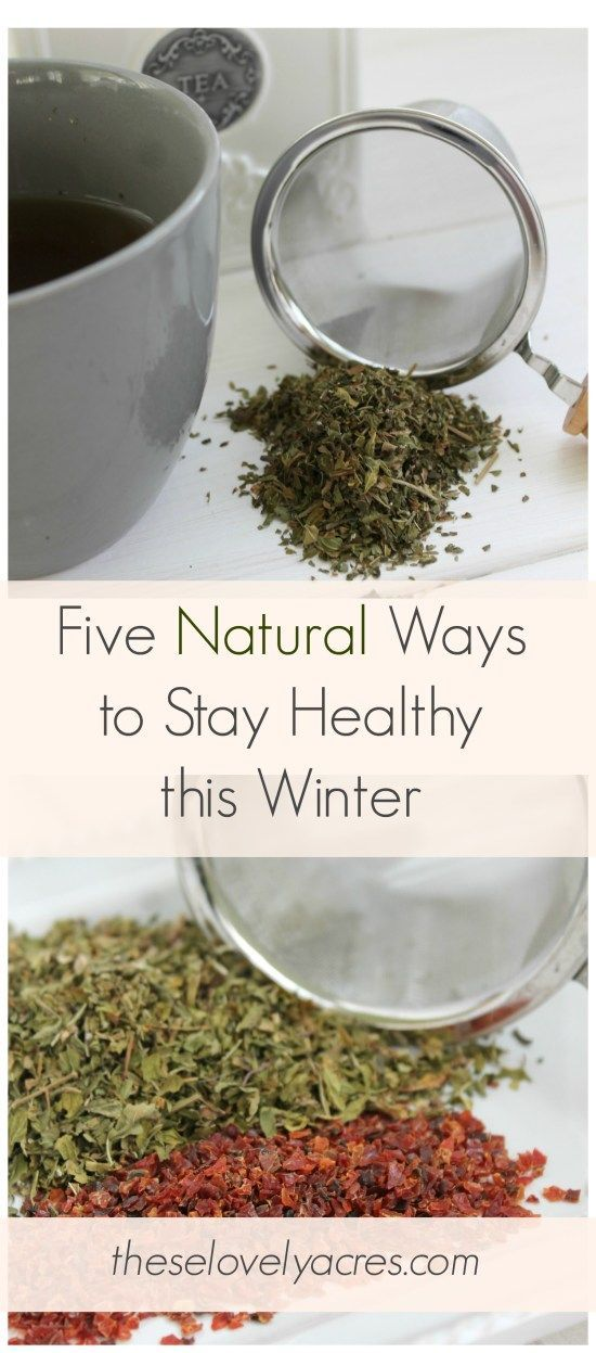 My top five natural immune boosters will help keep you and your family healthy and able to fight off illness this winter.  #healthy #herbs #tea #naturalhealth