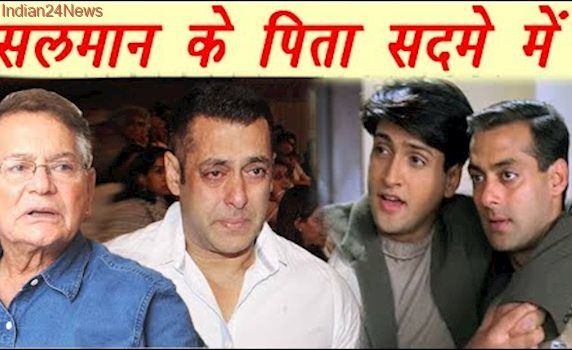 Salman's father Salim Khan Heart Broken On Inder Kumar's Sudden Death | New Needs