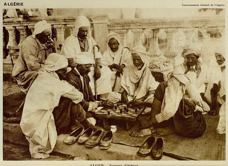 Chess Players,   Algiers  ,Twentieth Century