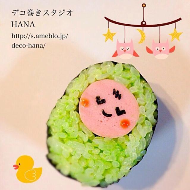 『お手玉風おひなさま』と同じ巻き方で、デコレーションを変えるだけでおくるみに包まれた赤ちゃんに変身(*´ㅂ`*)♡  レシピアップしています→前回と同じ手順です。 - 188件のもぐもぐ - 巻きす不要♫『おくるみ赤ちゃん』の簡単巻き寿司 by decohana1