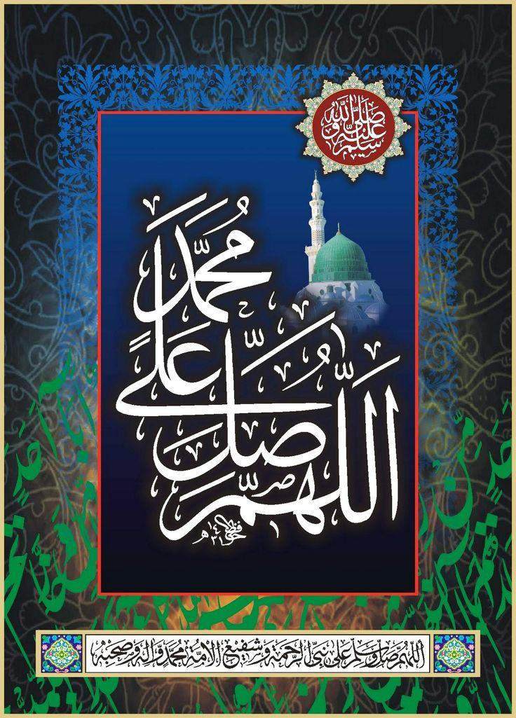 111 Best Aslkal Images On Pinterest Islamic Art Allah