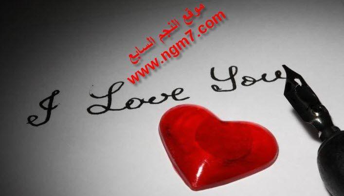 ما معنى الحب الحقيقي بين شخصين وفى الله وبالانجليزي Meaning Of Love Meant To Be