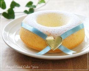 ふわんふわんな「エンゼルケーキ」♪|レシピブログ
