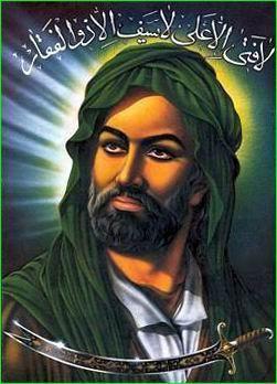Imam Ali (P.B.U.H)