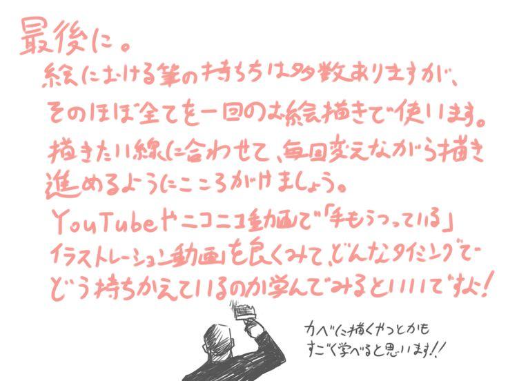 f:id:nagatakatsuki:20150124155639p:plain