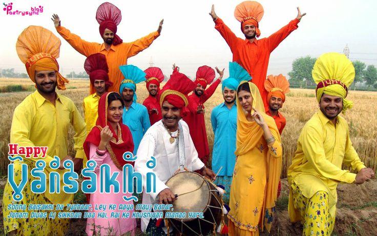 Happy Vaisakhi Greeting SMS Wallpaper Baisakhi Wishes Quote