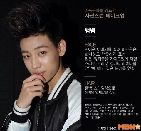 Bam Bam- MBN GOT7 'Stop Stop It' Concept & Styling | 07.2 ...