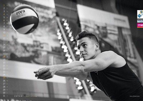 france, jenia grebennikov, and volleyball εικόνα