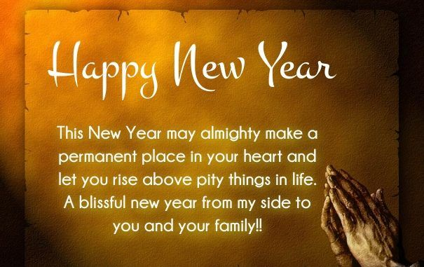 Happy New Year Devotional Messages 2019 Happy New Year Wishes